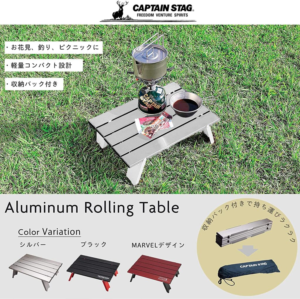 aluminum-rolling-table